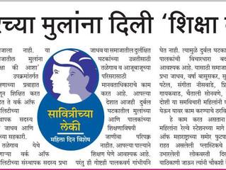 ARTICLE ON Shiksha Ki Aasha - Project
