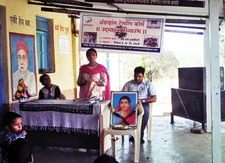 Inauguration of Advanced Tailoring course for village women