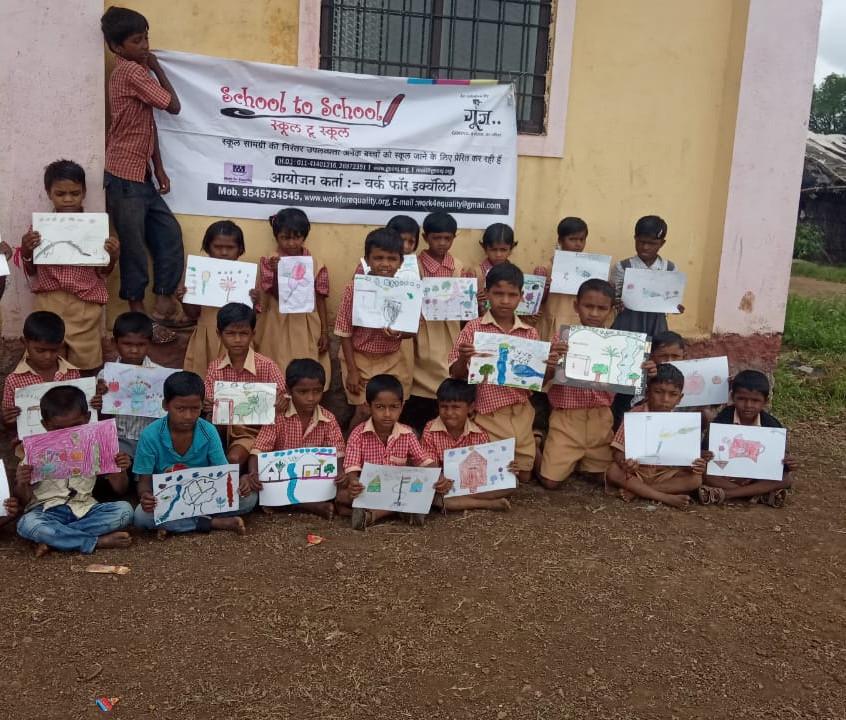 Eainade Zillaparishad school