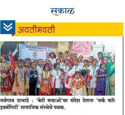 girl child day news_edited