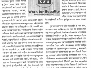 Article on Work for Equality