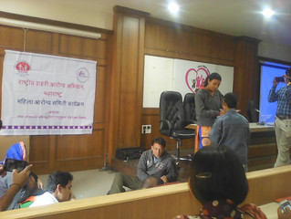 National Urban Health Mission