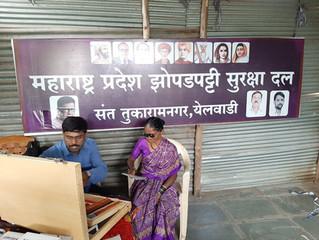 Increasing  Community Health Status