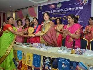 """Excellence Award"" by Inner Wheel Club of Talegaon Dabhade"
