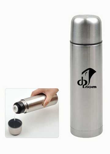 Northern Star Double Wall Stainless Steel Thermos