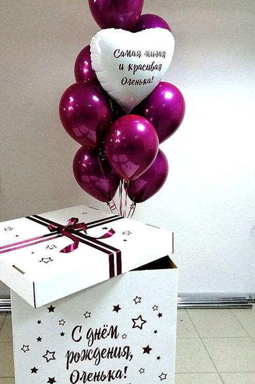Коробка сюрприз с днем рождения