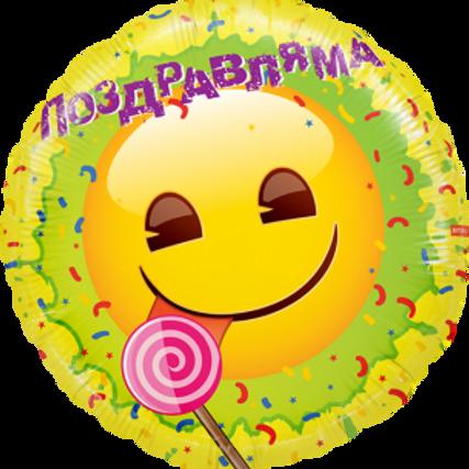 Шар Смайл, Emoji, Поздравляю
