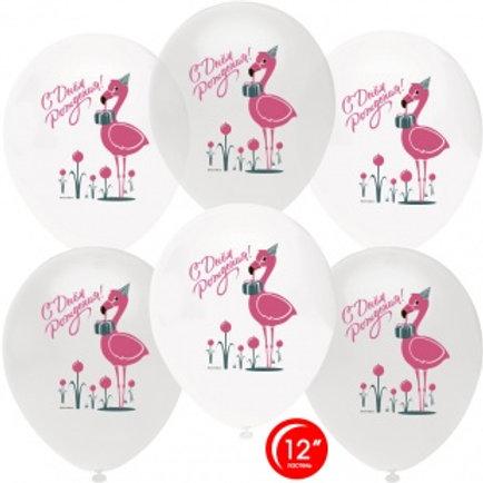 Шары С Днем Рождения Фламинго