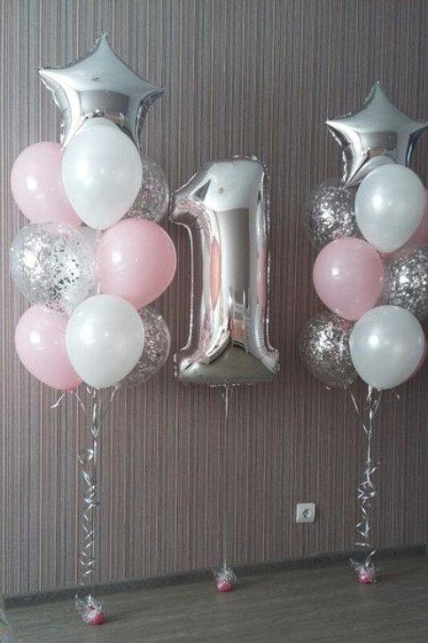 Композиция розовая, белая, серебро с цифрой