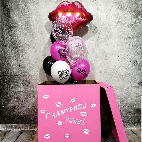 Коробка сюрприз розовая с губами