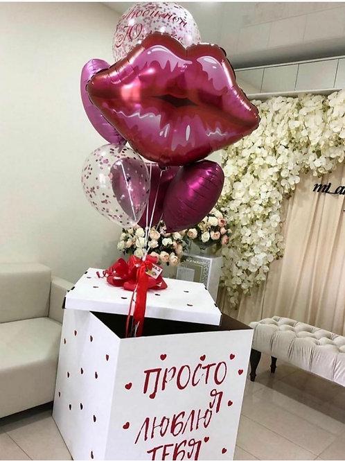 Коробка сюрприз с губами