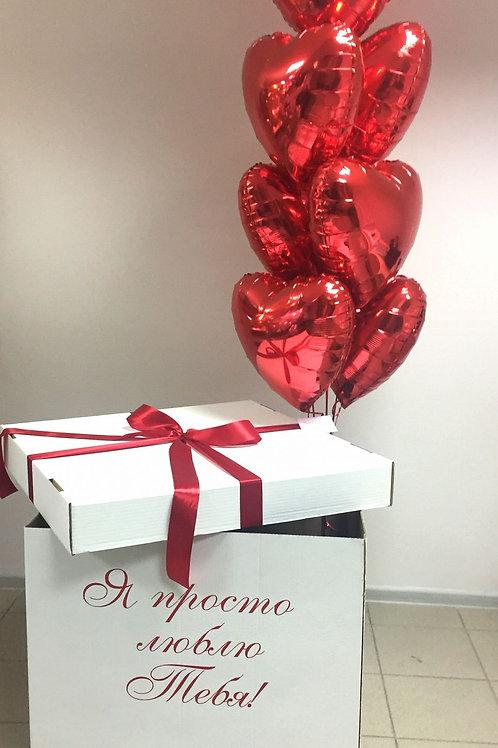Коробка сюрприз с сердцами