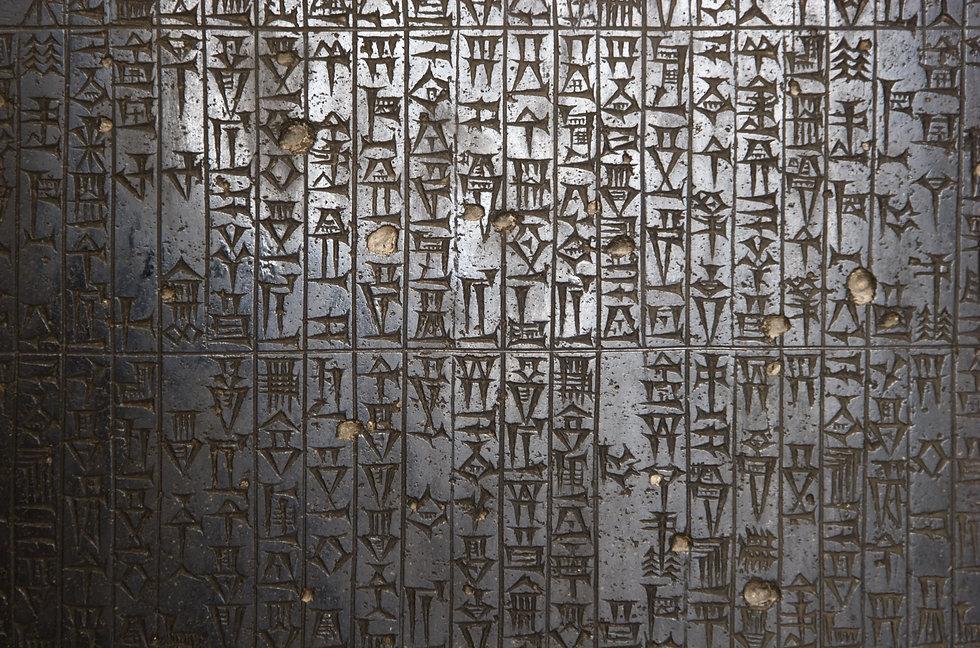 HammurabisCode.jpg