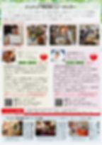 7EC4DCE1-4BA6-4A87-8C6A-40FF11988393_edited.jpg
