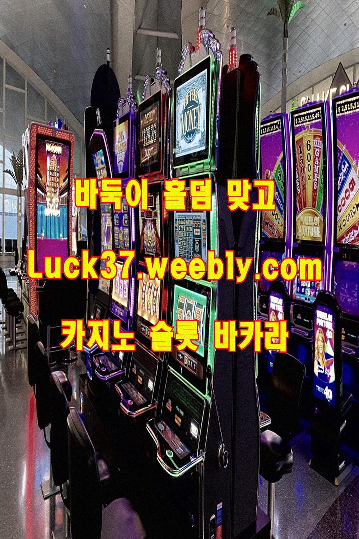 섯다하는법 온라인카드게임 퍼스트카지노 YES카지노 해외카지노