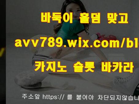징기즈칸포커 컴바둑이 맞고게임사이트주소 강남바둑이 살롱게임