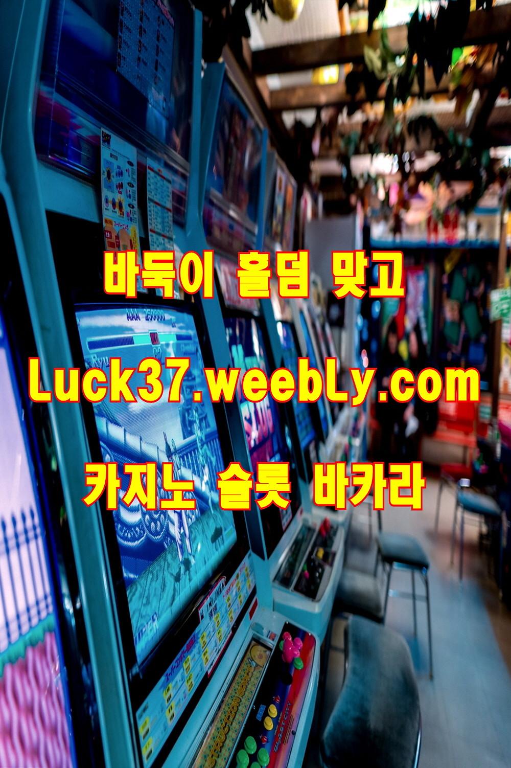 인터넷바두기사이트 스마트폰바두기게임 포커 온라인바두기주소