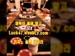 VIP바둑이주소 VIP포커 VIP맞고 VIP바두기 하이로우사이트