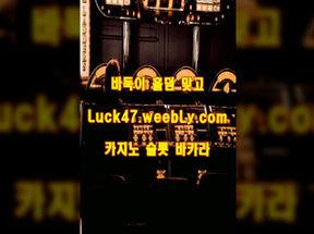 원라인24 카드게임바둑이 바둑이노하우사이트 바둑이게임주소