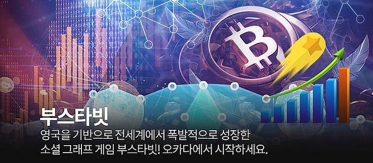 바둑이어플 PC바둑이 바둑이앱 슬롯주소 현금슬롯 모바일슬롯
