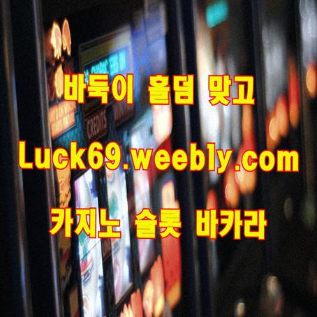 빅히트포커 죽빵바두기 모바일훌라앱 액티브게임 온라인훌라