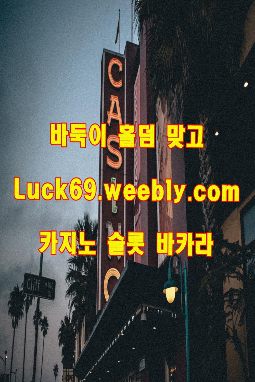 파칭코주소 체리마스터게임 비디오포커 인터넷빠찡코 온라인빠칭코