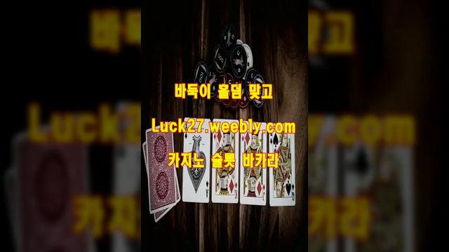 포커하는법주소 맞고바두기 한국 마스터게임바둑이 호프게임바둑이
