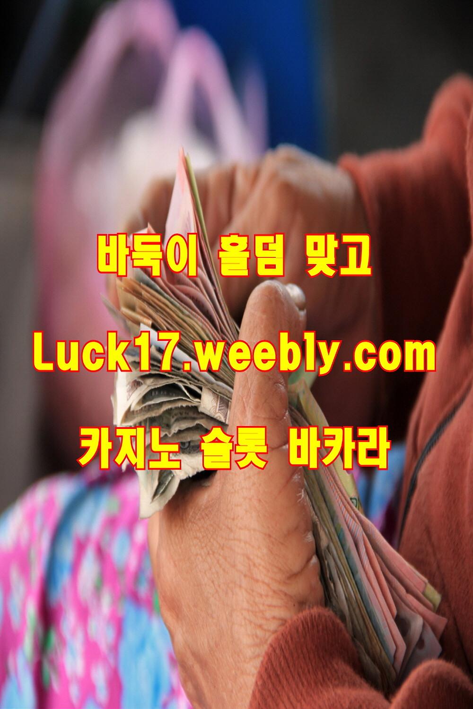 고고포커 원탁맞고 도신닷컴 칸타타게임바둑이 337게임바둑이