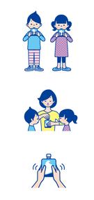 ロッテ クーリッシュ 児童用パッケージイラスト
