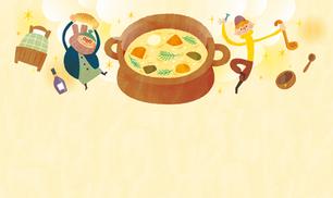 絵本挿画「くぎスープ」