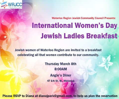 IWD Brunch Poster shrunk