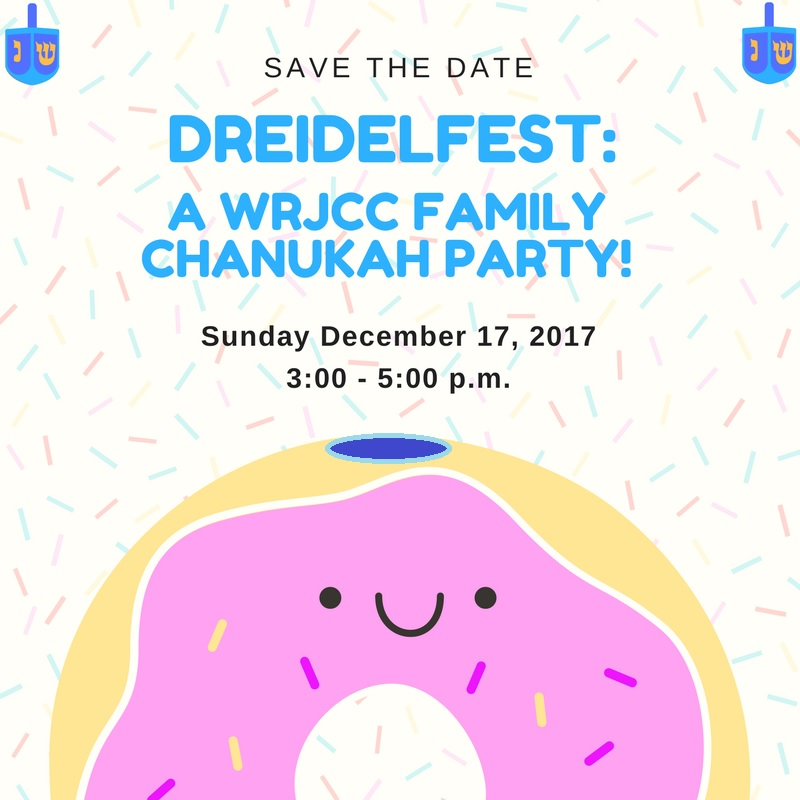 dreidelfest-save_the_date