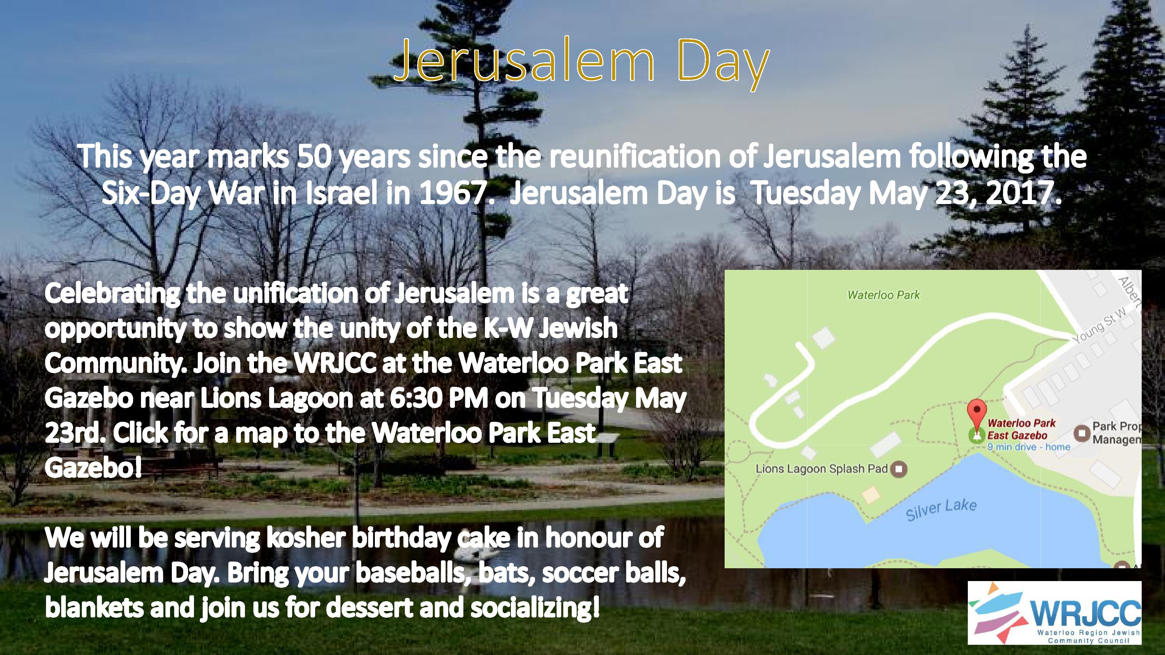 Jerusalem Day Poster 2017-page-001