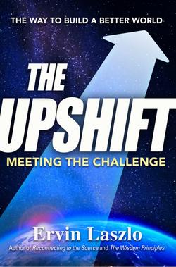 The Upshift
