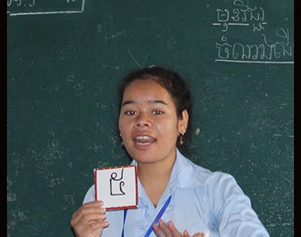 Khvet Student Teaching
