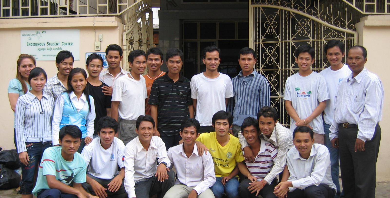 First Group of CCi College Students, 2007