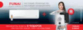 2020_FUNAI_banner_humidifier_present.jpg