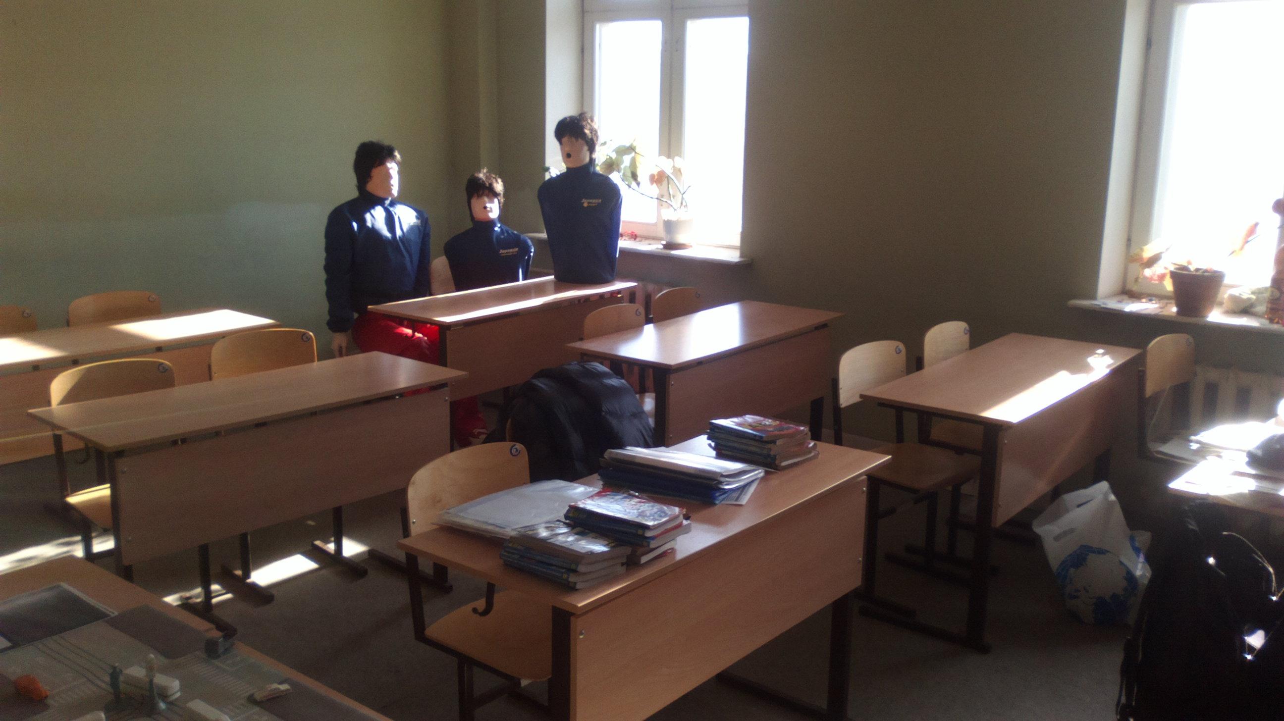автошкола Зебра  кабинет 2