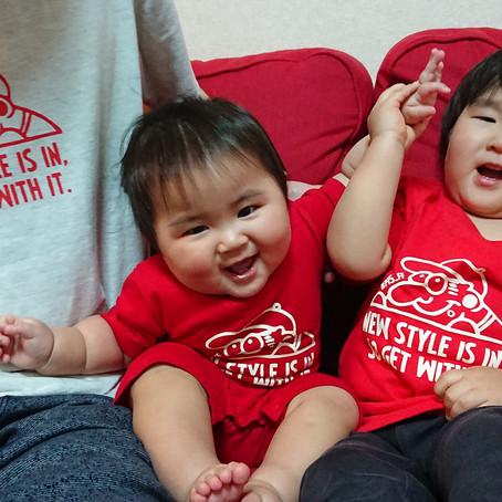 Baby&Kids Debut!