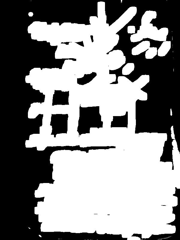 artflow_202005251829.png