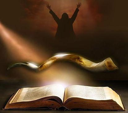 bibleshofar.jpg