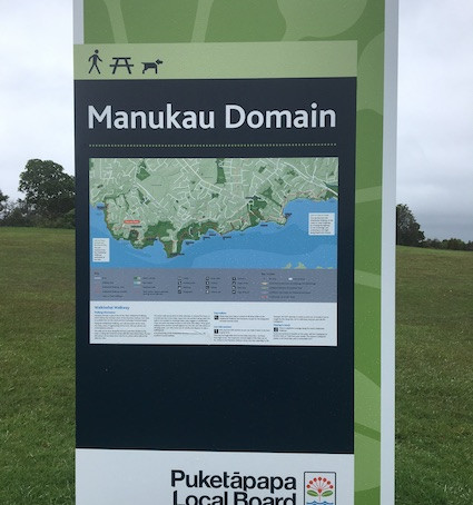 Manukau Domain - Lynfield (West)