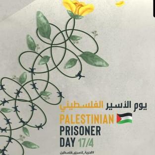 17. April – Tag der Gefangenen