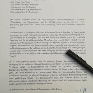 Stellungnahme von Botschafter Salah Abdel Shafi zum Entschließungsantrag (141/A(E))