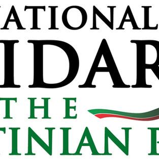 29. November 2020 - Internationaler Tag der Solidarität mit dem palästinensischen Volk