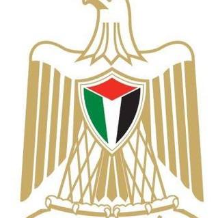Staat Palästina verurteilt Terrorangriff in Wien