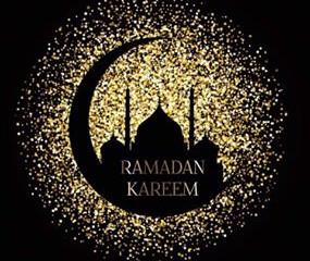 Einen gesegneten Fastenmonat Ramadan!