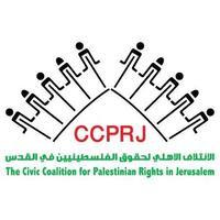 Bericht von CCPRJ: Anzahl der Hauszerstörungen in Jerusalem eskaliert