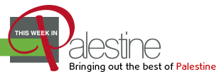 "Lese-Empfehlung: ""This Week in Palestine"" 06/2016"
